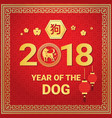 chinese new year greeting card with traditional vector image