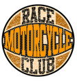 vintage labels motor sports athletic sport vector image