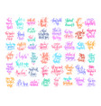 set of 50 hand lettering inscription text to vector image