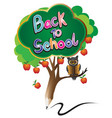 pencil back to school education by green apple vector image