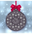 Happy New Year 2017 banner Christmas ball vector image