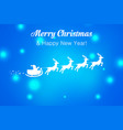 happy new year design with an inscription on blue vector image