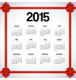 Calendar 2015 with bows vector image vector image