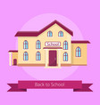 back to school isolated on purple vector image