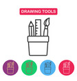 tools for drawing vector image