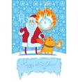 dragon Santa vector image
