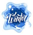 winter paper art vector image