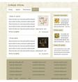 retro website template vector image vector image