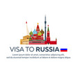 visa to russia travel to russia document for vector image