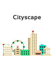 simple cityscape with set of buildings vector image