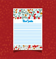 Christmas letter to Santa vector image vector image