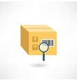 box to carry things vector image
