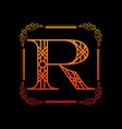 letter r with ornament vector image