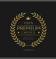 premium choice label vector image