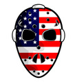 American hockey mask vector image vector image