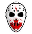 Canadian hockey mask vector image