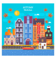 autumn cityscape with deciduous leaves urban vector image vector image