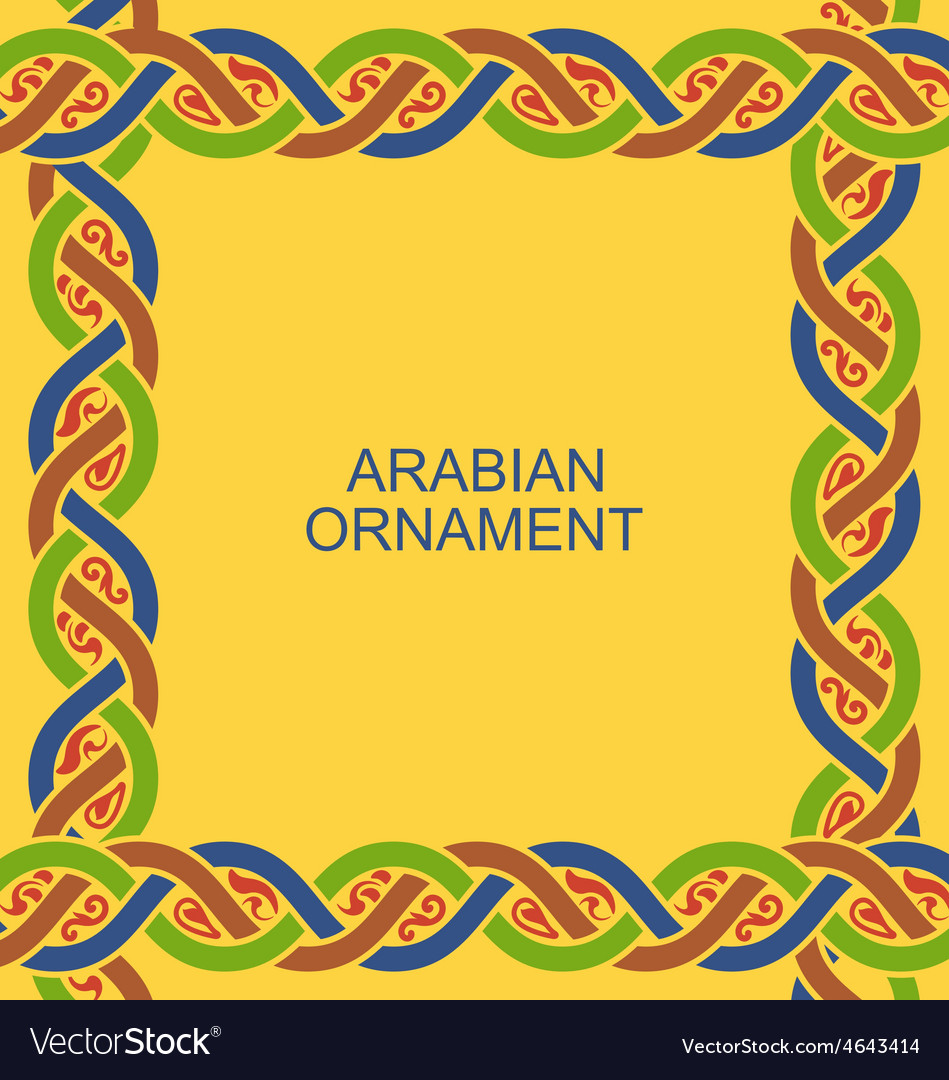 Arabian ligature border in traditional style vector