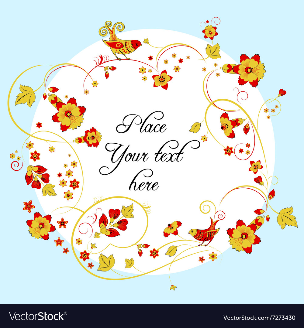 Post card in a russiam floral style vector