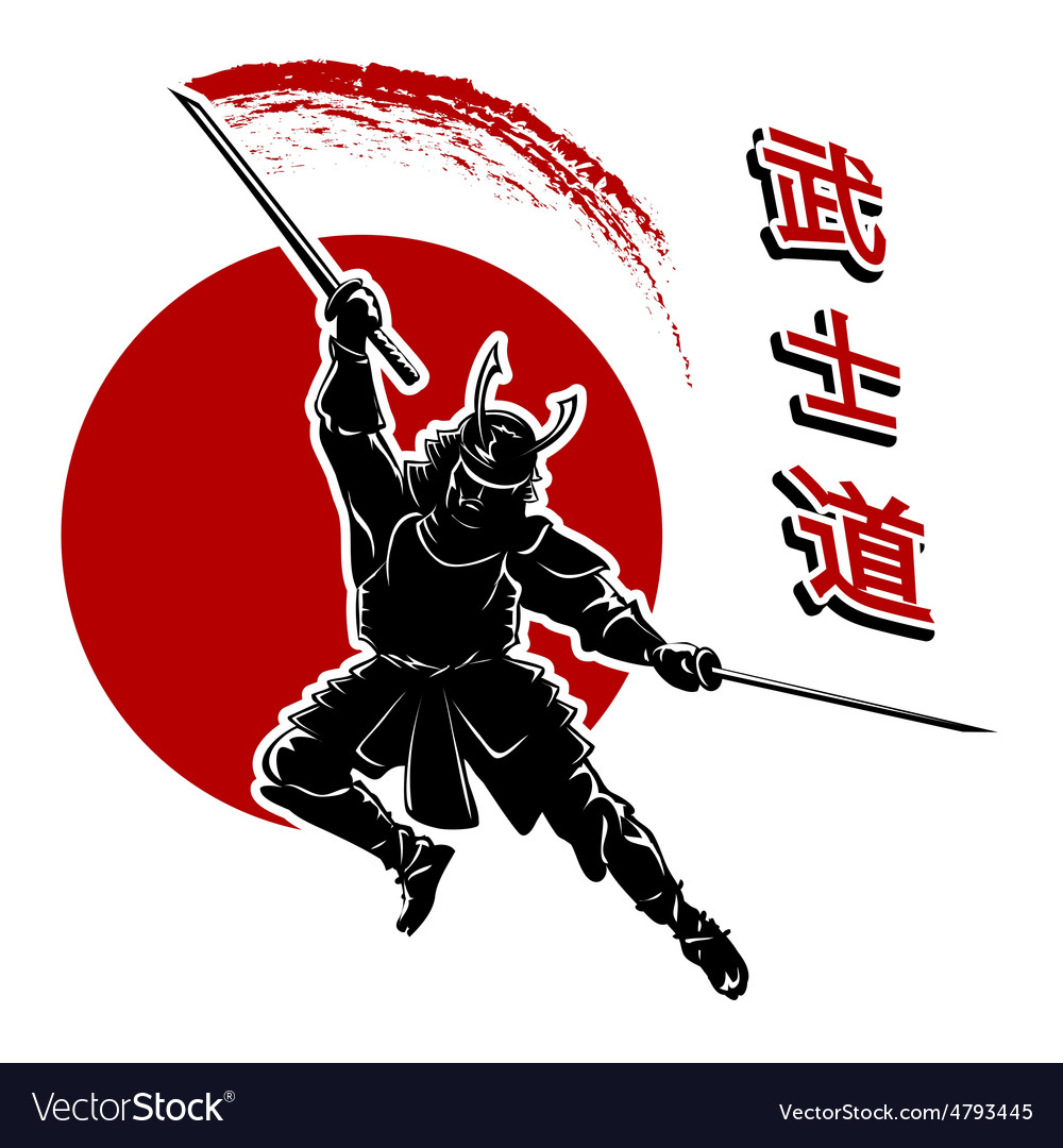 Samurai card template vector