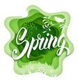 spring paper art vector image