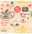 Afternoon Tea Pattern vector image vector image