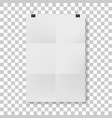 hanged folded white paper sheet template vector image