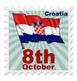 national day of Croatia vector image