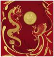 Chinese wedding card invitation vector image