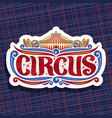 logo for circus vector image