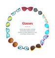 cartoon glasses and sunglasses banner card circle vector image