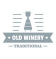 old winery logo simple gray style vector image