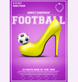 sporting poster of womens football vector image
