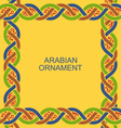 Arabian Ligature Border in Traditional Style vector image