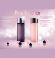 cosmetic moisturizing brand product shiny pink vector image