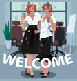 office girls are welcomed on the job vector image