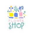 flower shop logo template label for floral vector image