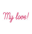 my love red lettering vector image