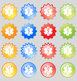 Medicine icon sign Big set of 16 colorful modern vector image