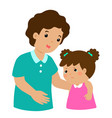 father soothes crying daughter vector image