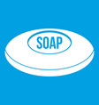 soap icon white vector image