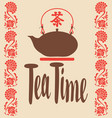 banner with a tea kettle and hieroglyph tea vector image vector image