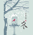 winter landscape with bird in cage in china style vector image