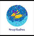 christmas card cartoon dog symbol of the new year vector image