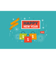 New Year Sale vector image