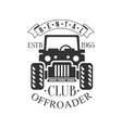Offroader Off-Road Extreme Club And Rental Black vector image vector image