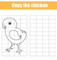 Grid copy children educational drawing game vector image