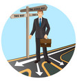 businessman with leather briefcase that stands on vector image