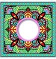 decorative pattern of ukrainian ethnic carpet vector image vector image