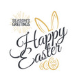 easter vintage lettering with bunny background vector image